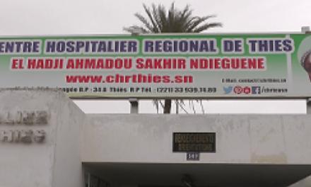 Hôpital Amadou Sakhir Ndiéguène, les médecins en grève depuis quatre jours